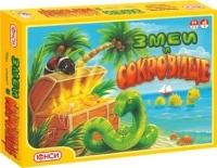 Змеи и сокровище. Игра-бродилка для 2-4 игроков от 3 лет